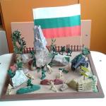 141 години от Освобождението на България